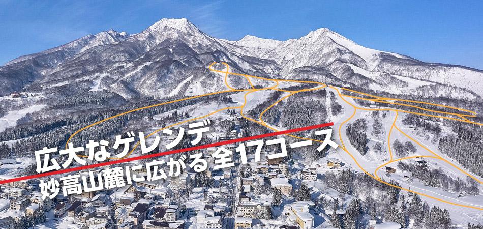 NATURAL SNOW | 天然雪100%の滑りやすさを味わってください|赤倉温泉スキー場