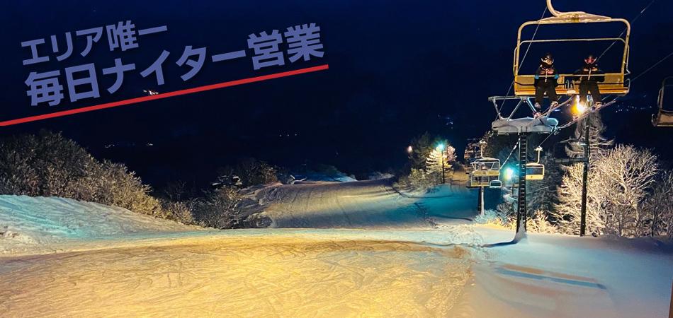VARIETY | 変化に富んだ17コース|赤倉温泉スキー場