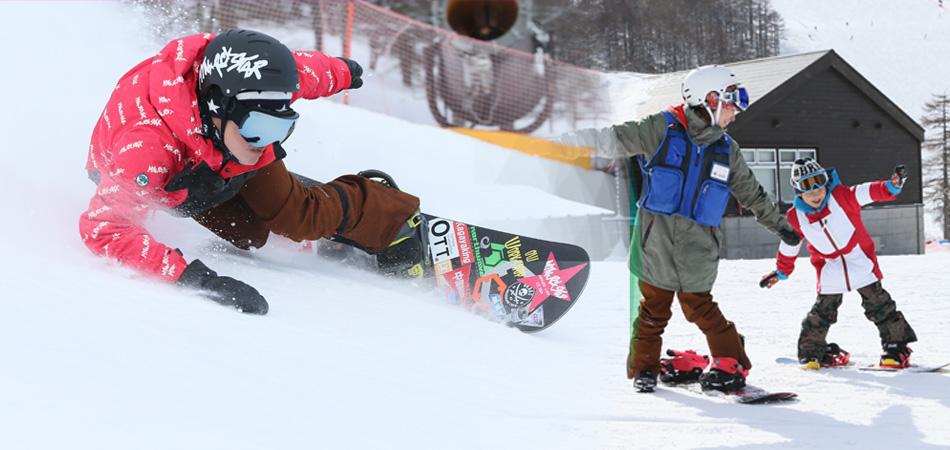 スキー、スノーボードスクールも充実!アサマ2000パークでレベルアップ!|アサマ2000パーク