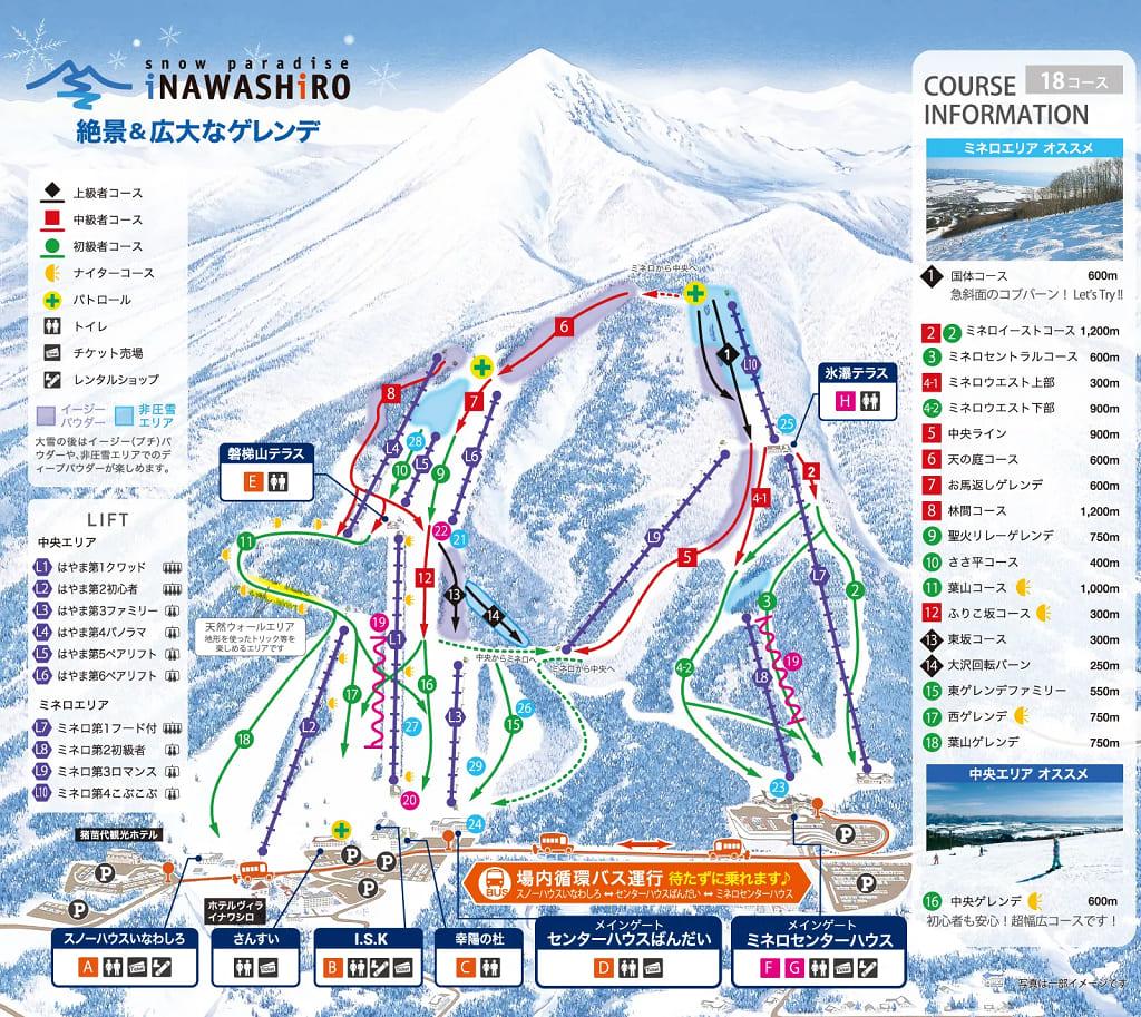 日本滑雪|福島豬苗代滑雪場|湖光山色盡收眼底