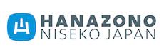 ニセコHANAZONOリゾート
