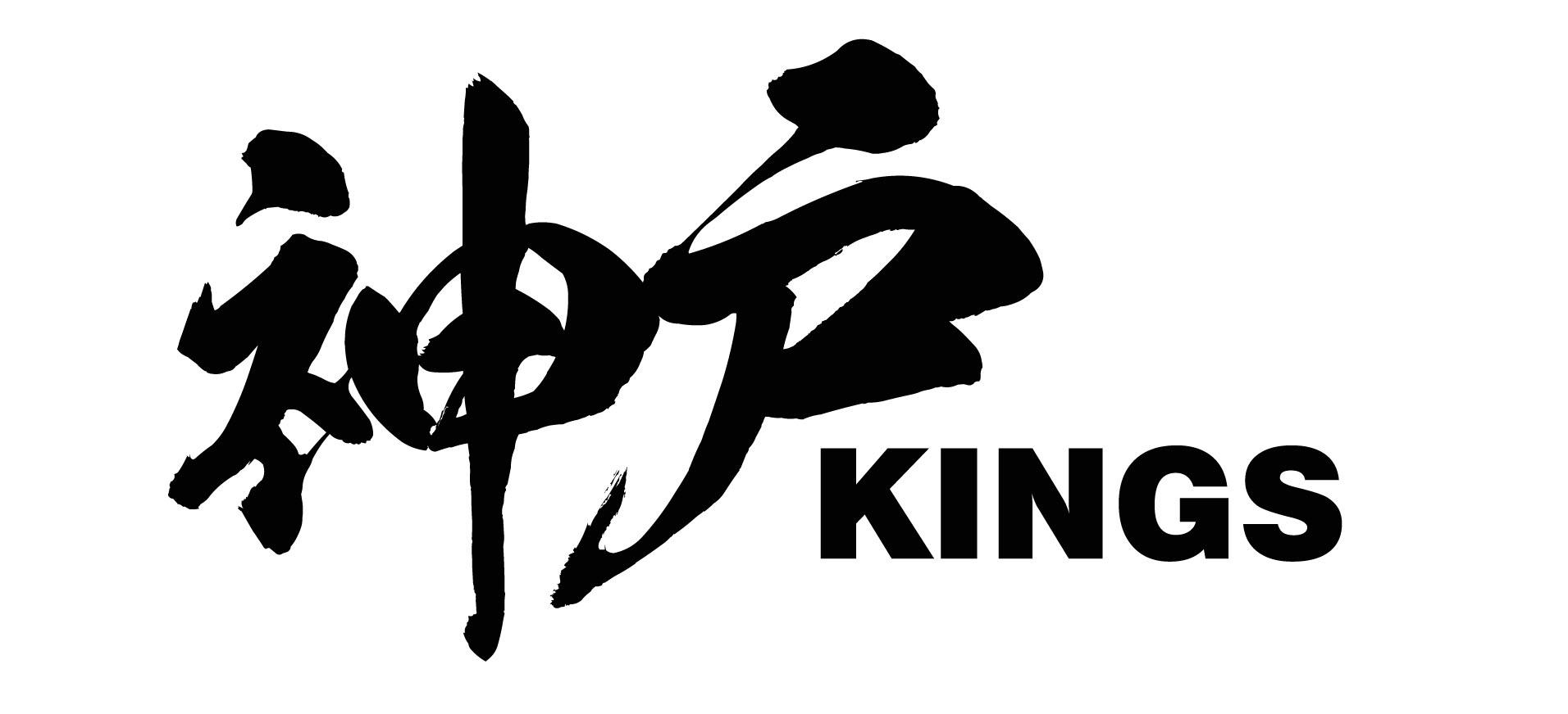 神戸KINGS