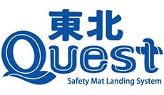 東北Quest