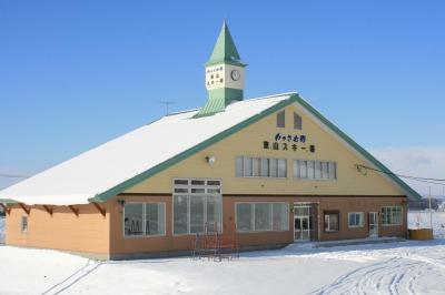 和寒町東山スキー場