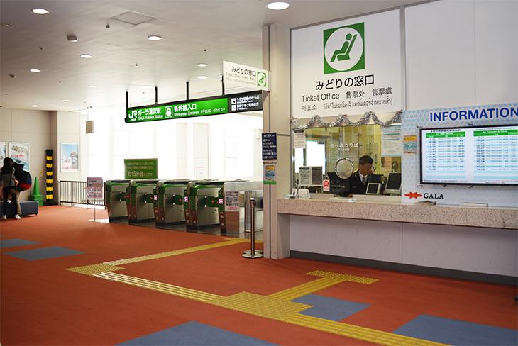 駅 ガーラ 湯沢