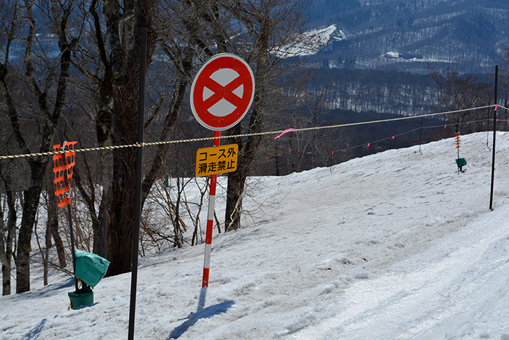 https://snow.gnavi.co.jp/realimg_report/256/parts_9557.jpg