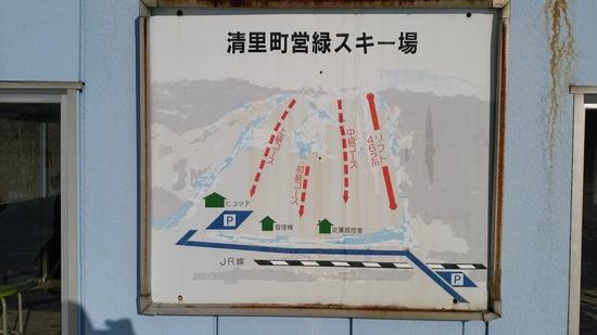 シーズン18日目|清里町営緑スキー場のクチコミ画像3