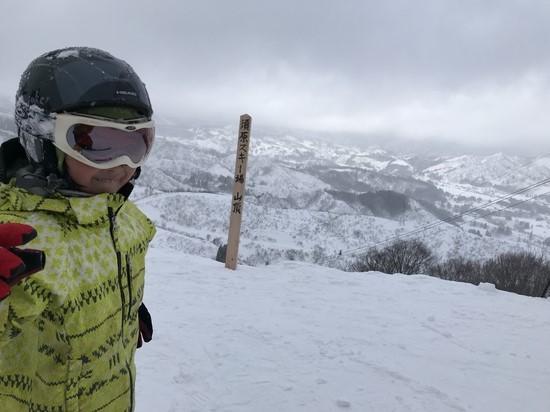 須原スキー場頂上にて 須原スキー場のクチコミ画像