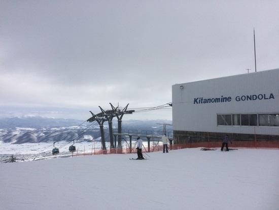 北の峰ZONE|富良野スキー場のクチコミ画像