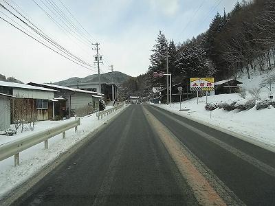 この冬一番のの寒気が|信州松本 野麦峠スキー場のクチコミ画像