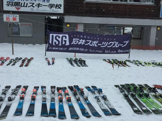 羽黒山スキー場のフォトギャラリー1