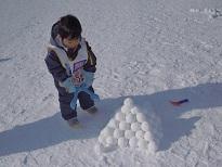 ちびっこ天国|菅平高原スノーリゾートのクチコミ画像2