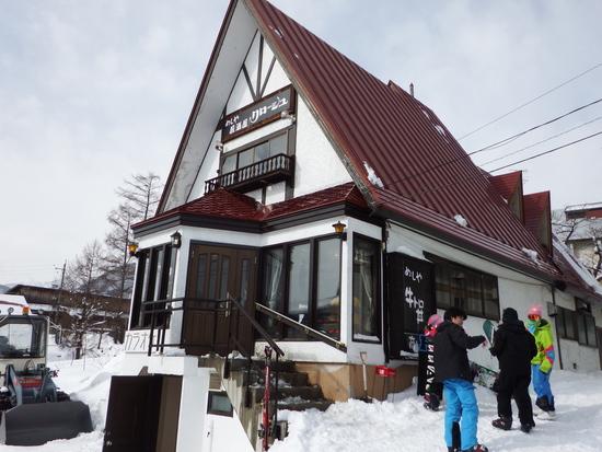 限定に弱い静岡県人|栂池高原スキー場のクチコミ画像