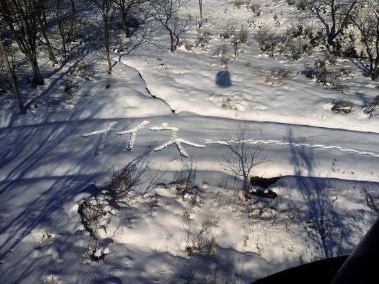 豊富なコースハ゛リエーション|赤倉観光リゾートスキー場のクチコミ画像2
