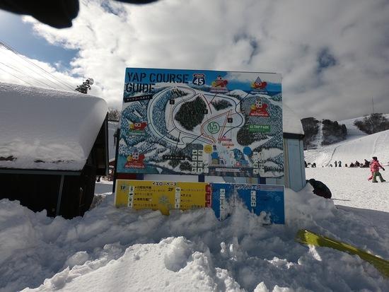 余呉高原リゾート・ヤップのフォトギャラリー4