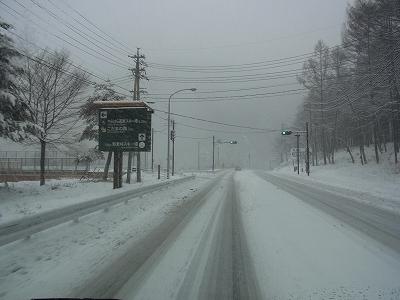 大雪警報でした|信州松本 野麦峠スキー場のクチコミ画像