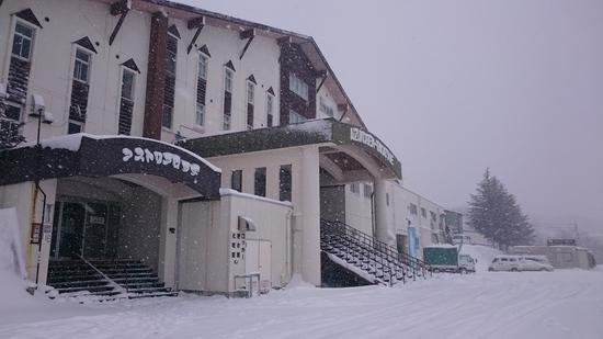 たかつえスキー場|会津高原たかつえスキー場のクチコミ画像