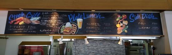 サンメドウズは美味しい サンメドウズ清里スキー場のクチコミ画像2