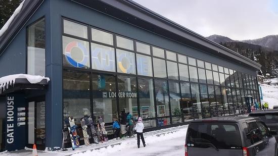 家族で年末今シーズン初滑り|奥利根スノーパークのクチコミ画像