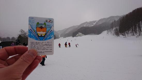 台 天気 場 宝 山 スキー 樹 磐梯山、この変化に富んだ楽しい山はまさに愛すべき