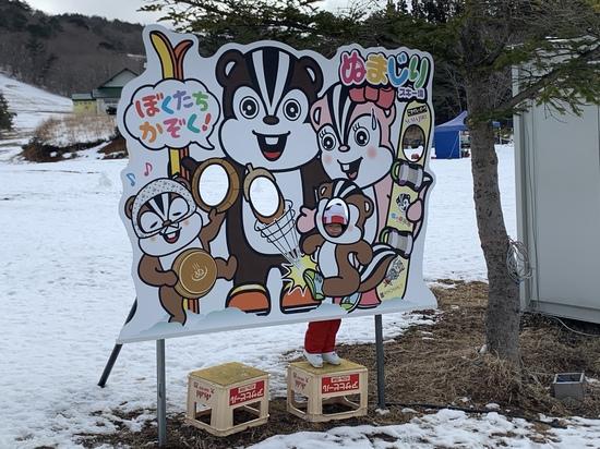 今年もイベントに行ってきました。|沼尻スキー場のクチコミ画像2