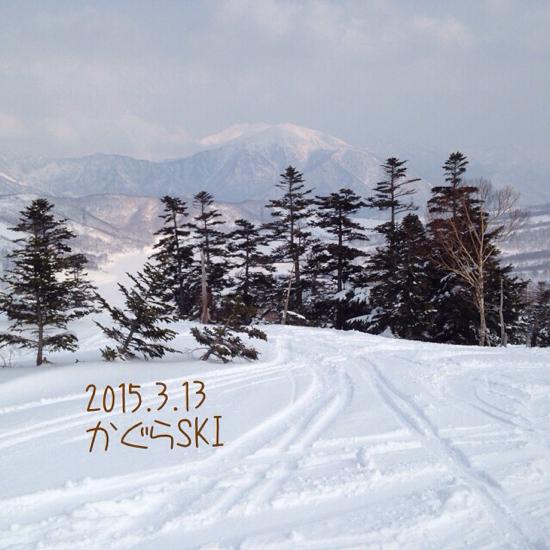 まだまだ雪質良し|かぐらスキー場のクチコミ画像