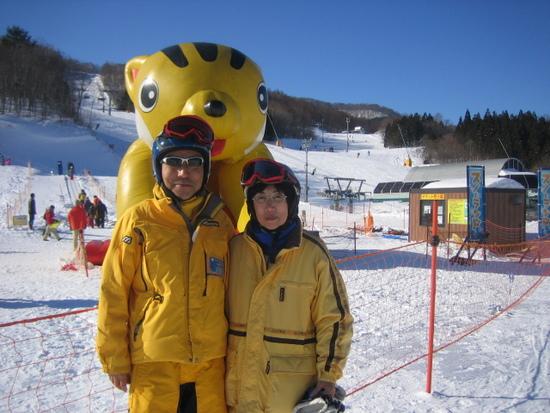 妻と一緒に!|スプリングバレー泉高原スキー場のクチコミ画像