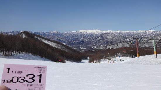 素晴らしい天気になりました|会津高原たかつえスキー場のクチコミ画像