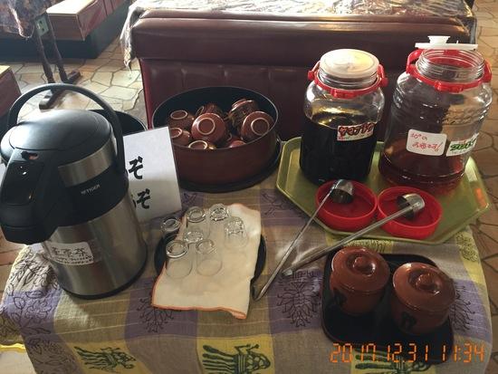 無料でお酒と温かいお茶が飲み放題って知ってました?(^_^)|ホワイトバレースキー場のクチコミ画像