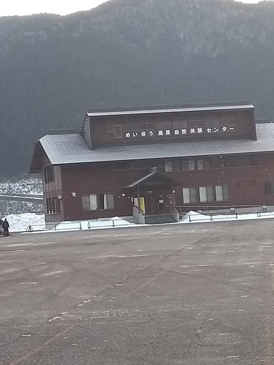混み合うレストラン|めいほうスキー場のクチコミ画像