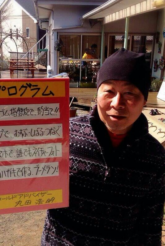 蔦木宿で入浴して帰るのが通かもね|富士見パノラマリゾートのクチコミ画像