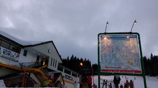 シーズン15日目|赤倉温泉スキー場のクチコミ画像