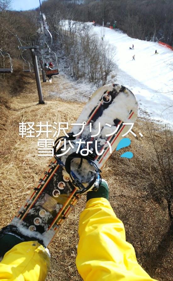 2018.12.29-30軽井沢プリンス|軽井沢プリンスホテルスキー場のクチコミ画像