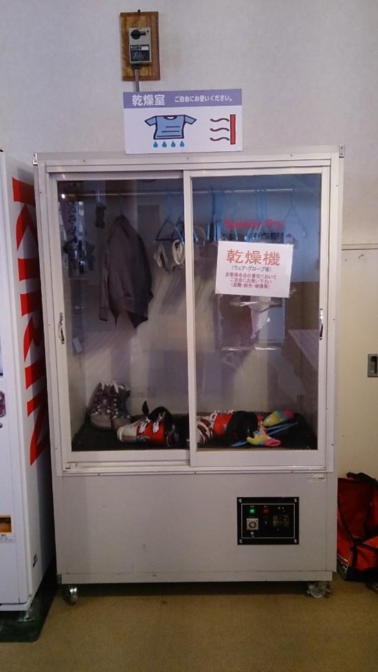 こんな乾燥機 初めて見ました!|軽井沢スノーパークのクチコミ画像