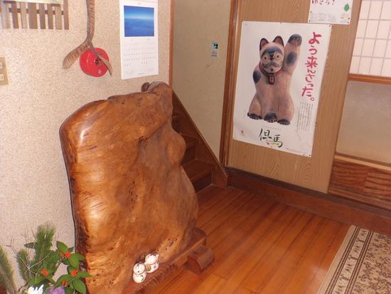 万場民宿はすごく居心地がいい|神鍋高原 万場スキー場のクチコミ画像2