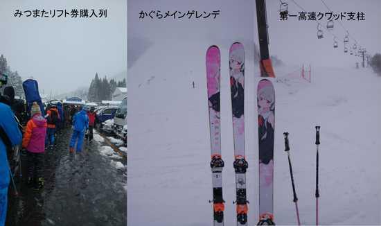 よくぞここまで積もってくれました|かぐらスキー場のクチコミ画像