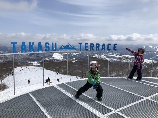 TAKASU TERRACE 高鷲スノーパークのクチコミ画像1