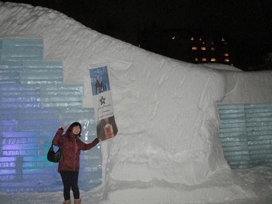 氷のレストラン|KIRORO SNOW WORLDのクチコミ画像3