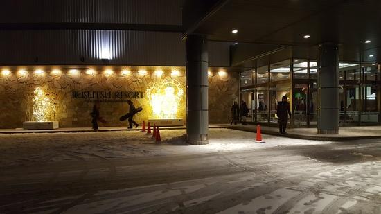 北海道1のリゾート|ルスツリゾートのクチコミ画像3