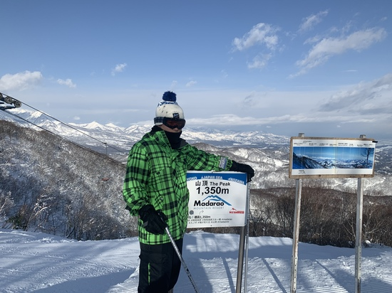 斑尾高原スキー場のフォトギャラリー4