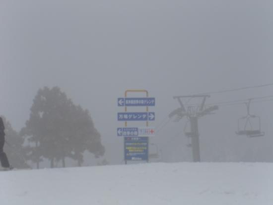 初スキーは万場|神鍋高原 万場スキー場のクチコミ画像2