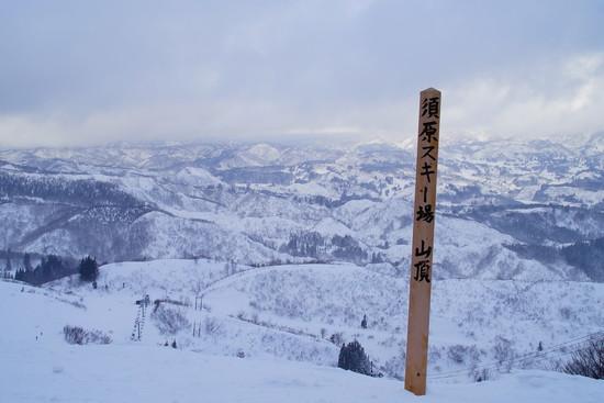 数年ぶりの須原|須原スキー場のクチコミ画像1