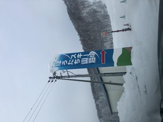 ほろたちスキー場のフォトギャラリー3