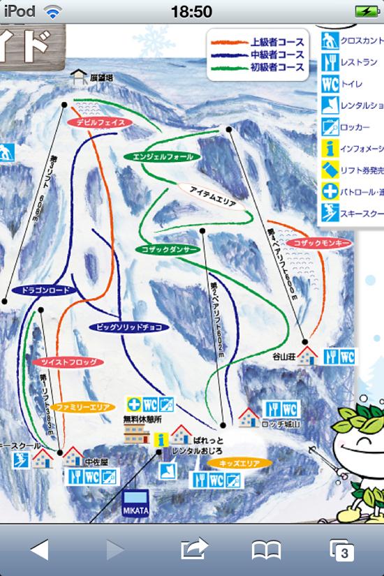 ちょっとしたスキー旅行|おじろスキー場のクチコミ画像