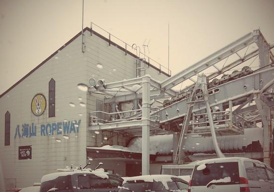 ハードコース&パウダースノーが楽しめる|六日町八海山スキー場のクチコミ画像