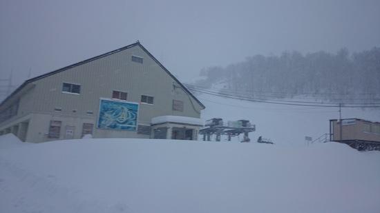 秘境 奥只見丸山スキー場のクチコミ画像