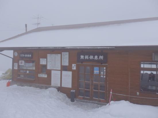 ほのぼのした雰囲気のスキー場|聖高原スキー場のクチコミ画像2