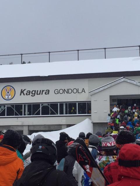 雪が良い|かぐらスキー場のクチコミ画像
