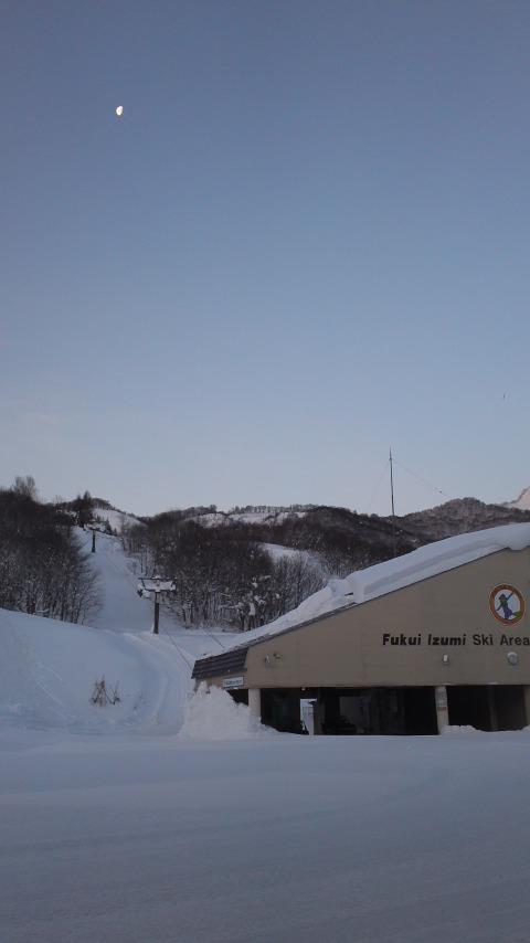 24時間無料休憩場|福井和泉スキー場のクチコミ画像2