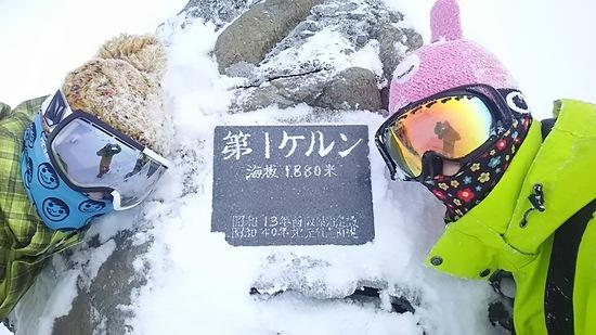 雪が少なかった|白馬八方尾根スキー場のクチコミ画像